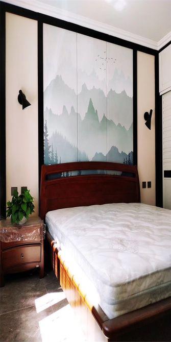 90平米三现代简约风格客厅欣赏图