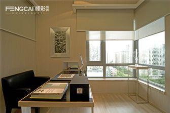 120平米四室三厅其他风格书房图
