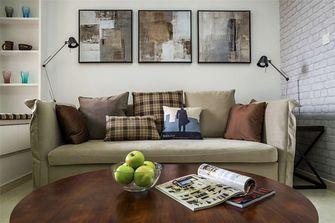 90平米三室两厅宜家风格客厅装修图片大全
