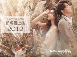 韩国槿尚s.a.wedding(广州门店)