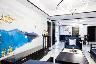 130平米三室两厅中式风格客厅图