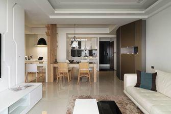 90平米北欧风格厨房吊顶图