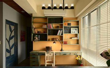 80平米田园风格书房装修图片大全