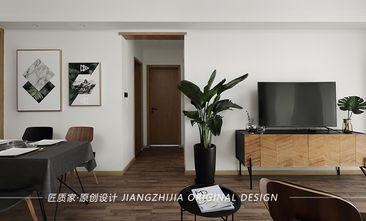 50平米小户型宜家风格玄关设计图