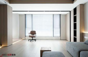 140平米四室两厅现代简约风格阳台装修效果图