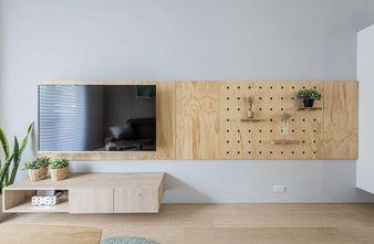 90平米三室两厅日式风格客厅图片