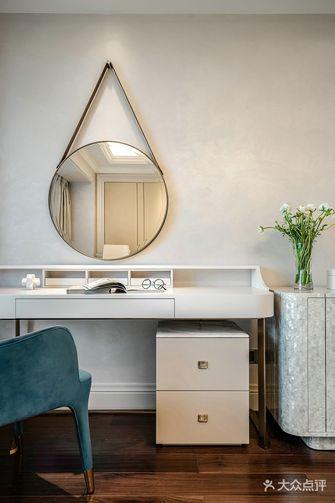 140平米四室两厅法式风格梳妆台装修案例