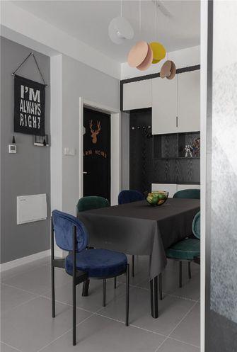100平米三室两厅北欧风格餐厅装修图片大全