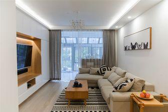 5-10万80平米三室两厅田园风格客厅装修案例