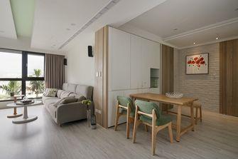 60平米一居室北欧风格餐厅图片大全