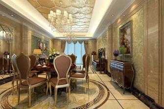130平米别墅欧式风格餐厅欣赏图