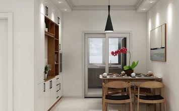 120平米四室一厅现代简约风格餐厅效果图