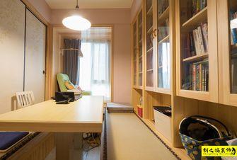 130平米三室一厅北欧风格书房欣赏图