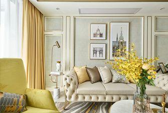 130平米三室两厅法式风格客厅装修案例