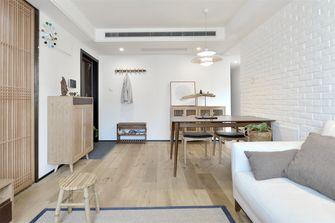 30平米以下超小户型日式风格客厅装修案例