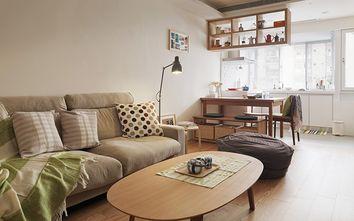 60平米公寓现代简约风格客厅效果图