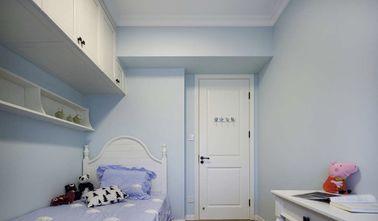110平米三宜家风格儿童房装修效果图