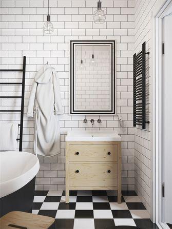 50平米一居室北欧风格卫生间效果图