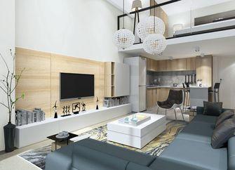 70平米一室一厅现代简约风格客厅欣赏图