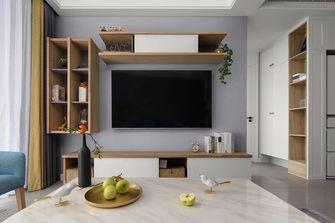 80平米一室一厅现代简约风格客厅装修效果图