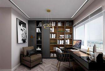 120平米三现代简约风格书房装修案例