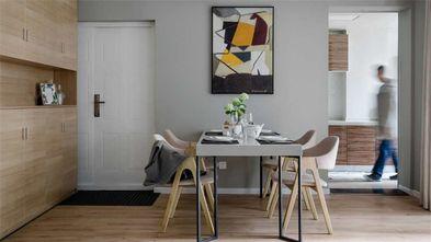 90平米宜家风格客厅装修图片大全