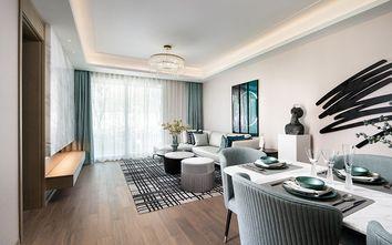 70平米三室两厅法式风格餐厅效果图