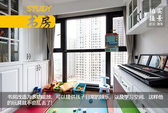 130平米三室两厅其他风格书房效果图