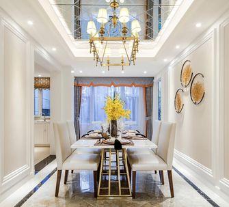 110平米三室两厅其他风格餐厅欣赏图