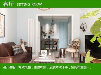 3-5万60平米一室两厅欧式风格客厅图片大全