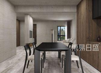 140平米四室两厅其他风格餐厅图片大全