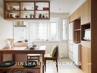 60平米一居室宜家风格厨房欣赏图
