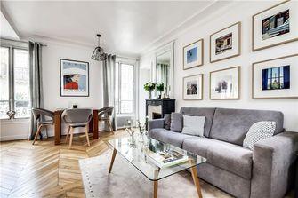 50平米公寓日式风格客厅效果图