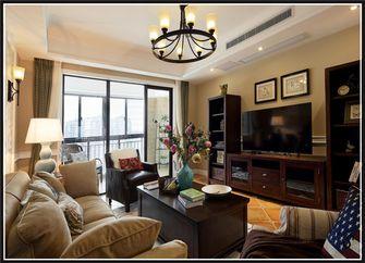 90平米美式风格客厅效果图