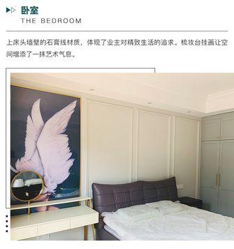 经济型140平米别墅美式风格卧室装修图片大全