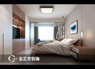 10-15万80平米三室两厅其他风格卧室图片