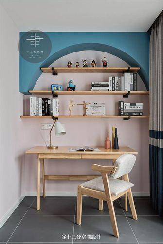60平米北欧风格书房设计图