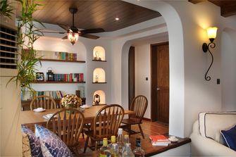 120平米三室一厅田园风格餐厅装修案例
