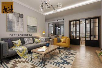 110平米三室五厅北欧风格客厅效果图
