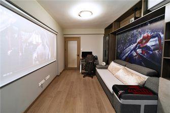 110平米复式现代简约风格影音室装修图片大全