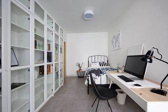 120平米四室一厅北欧风格书房欣赏图