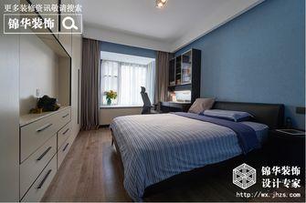 140平米四室两厅现代简约风格卧室壁纸装修效果图