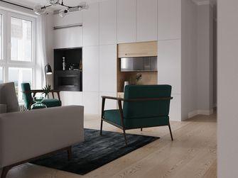 70平米一室两厅其他风格客厅装修图片大全