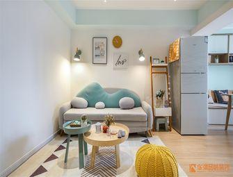 140平米三室两厅宜家风格客厅装修案例