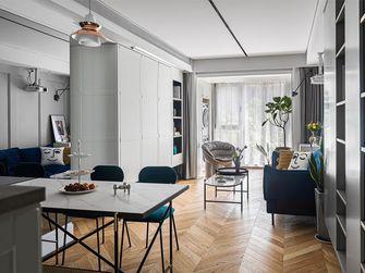 80平米三现代简约风格客厅设计图