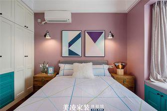 90平米田园风格卧室图片大全