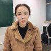 韓式綜合提眉