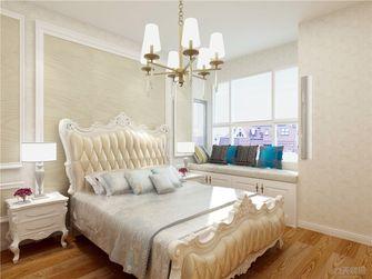 130平米三室两厅欧式风格卧室家具装修效果图