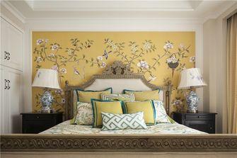 140平米四室一厅田园风格卧室图