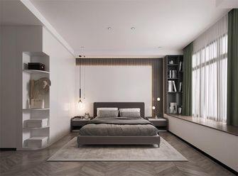 130平米三室三厅现代简约风格卧室装修效果图